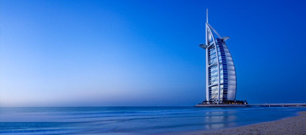 Most expensive hotels in the world 2017 for Burj al arab per night