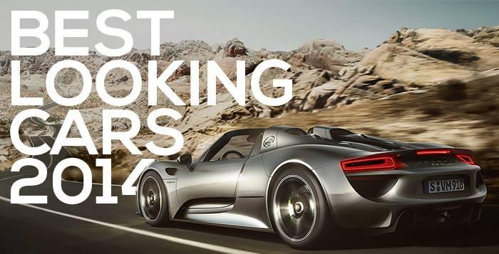 Best Looking Cars Of 2014 | Top 5 - Alux.com