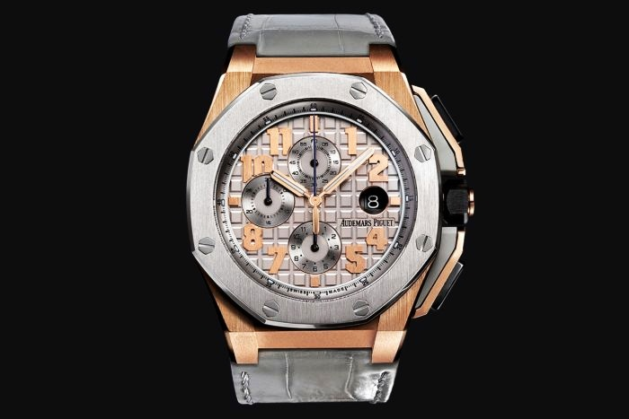 Audemars Piguet Royal Oak Most Expensive