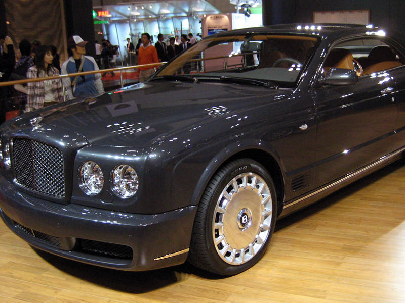 Most Expensive Bentley Cars in the World  Top 10