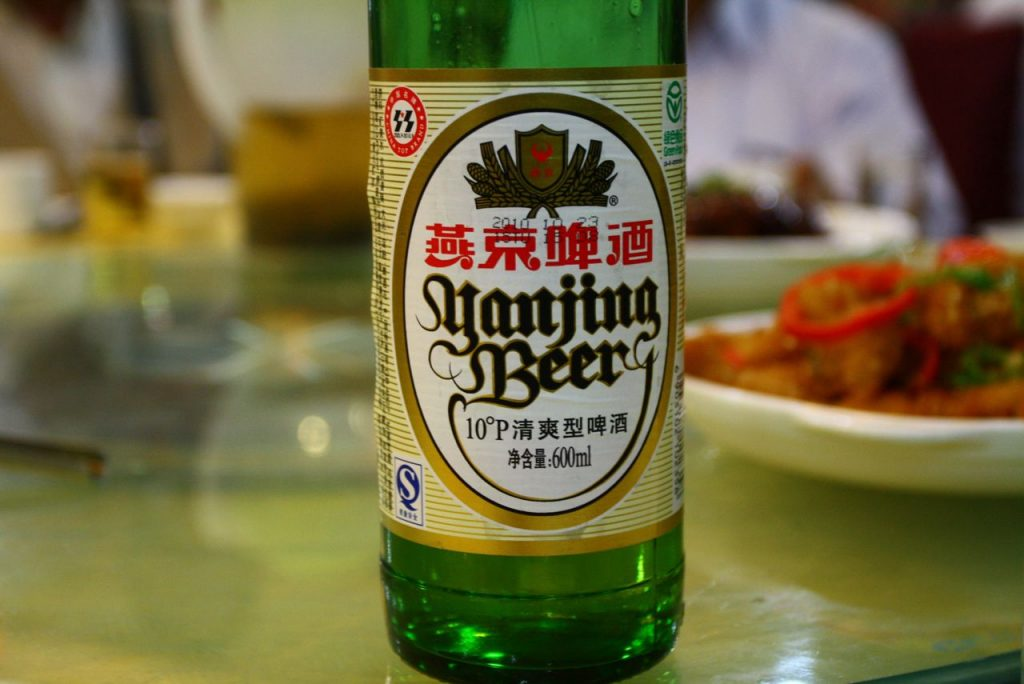 Here are 15 Bestselling Beer Brands in the World | #15. Yanjing (Sales Revenue: $2 billion)