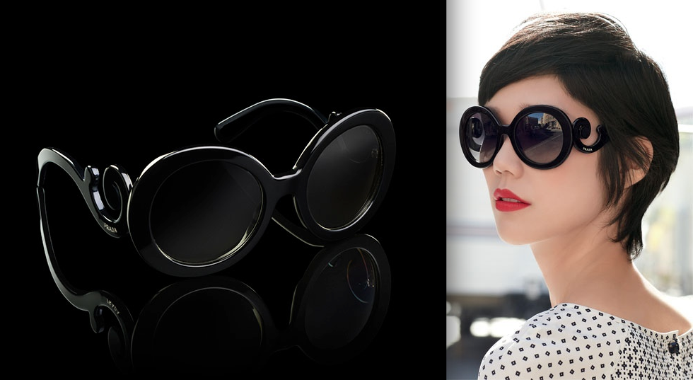 Women sunglasses for summer 2013 PRADA - gradient lenses minimal baroque
