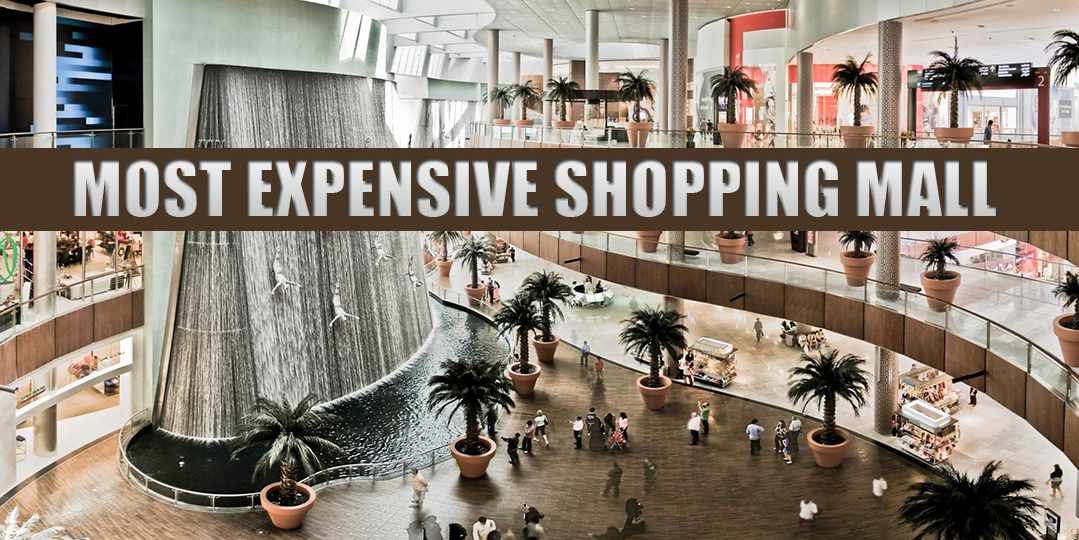 World S Most Expensive Shopping Mall Ealuxe Com