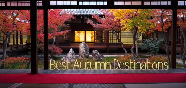 Best Autumn Destinations 2016
