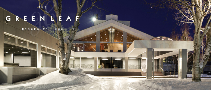 Spa Resorts for Après Ski | Top 5 The Green Leaf Niseko - Village Hirafu – Japan