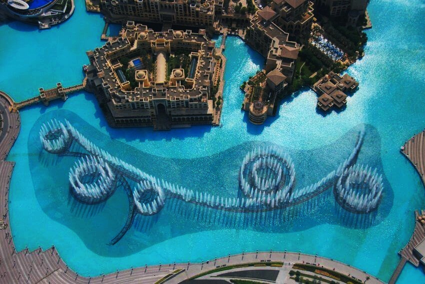 Most Expensive Fountain in the World: The Dubai Fountain | View from Burj Khalifa.