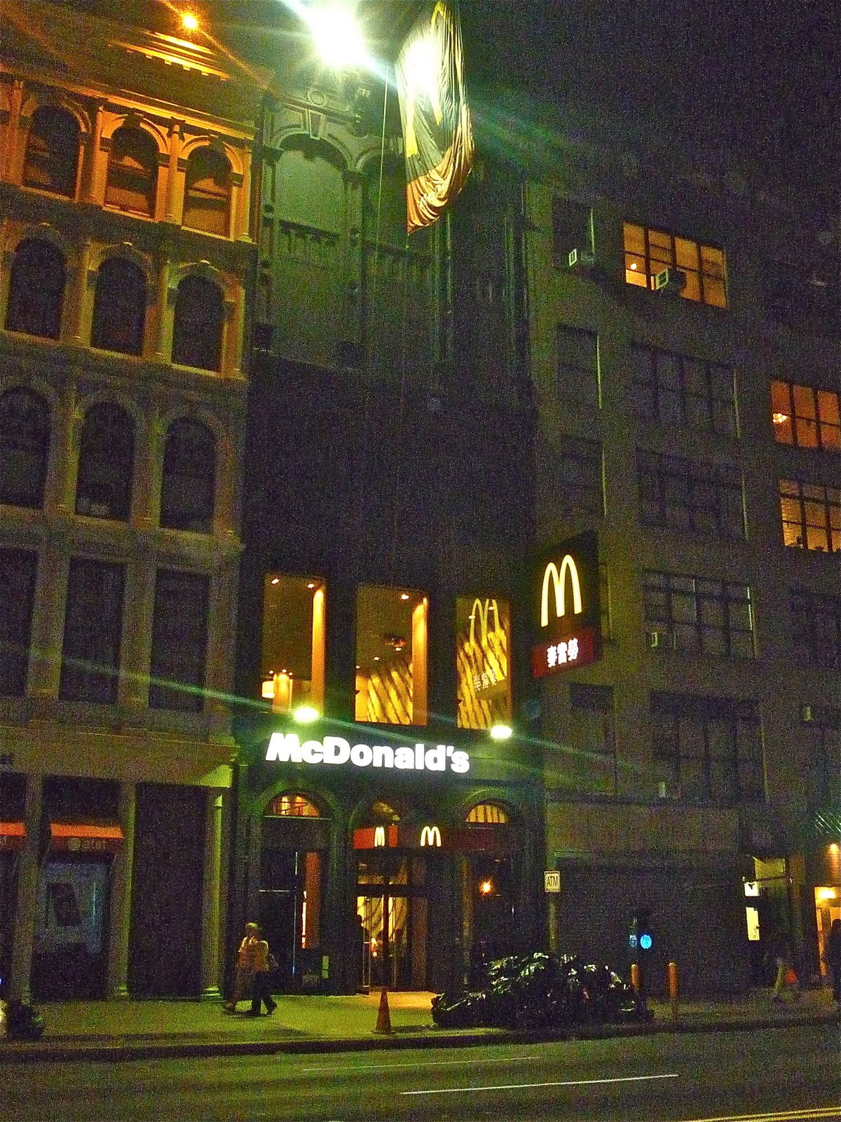 Coolest Mcdonald S Restaurants In The World Ealuxe