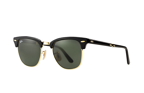 Most Expensive Ray-Ban Sunglasses | TOP 10