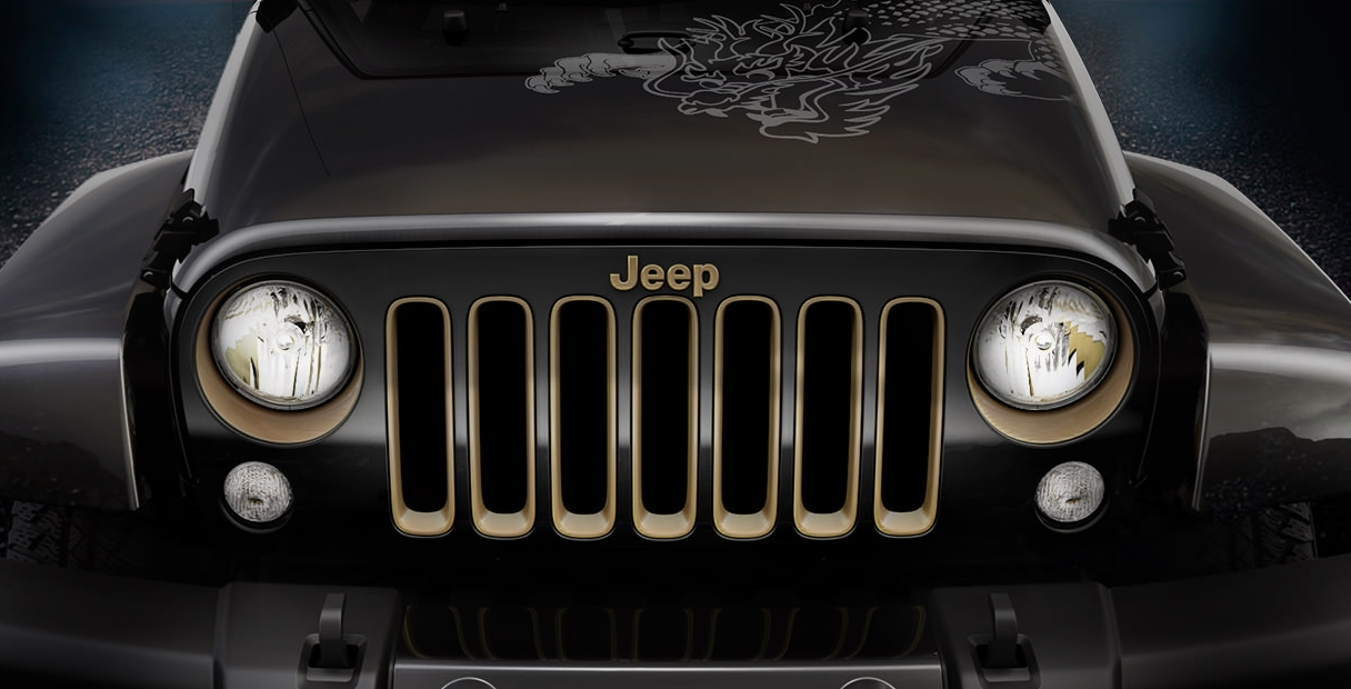 expensive jeep most cars alux ealuxe