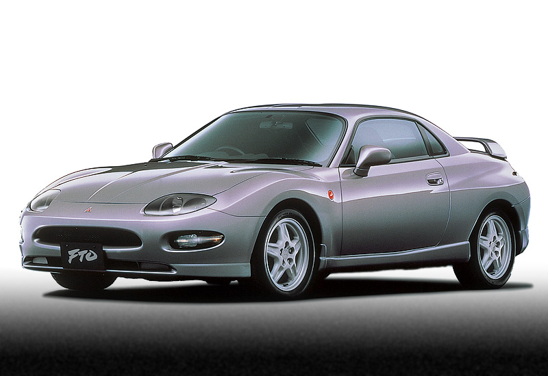 Most Expensive Mitsubishi Cars In The World Top 10 Fto