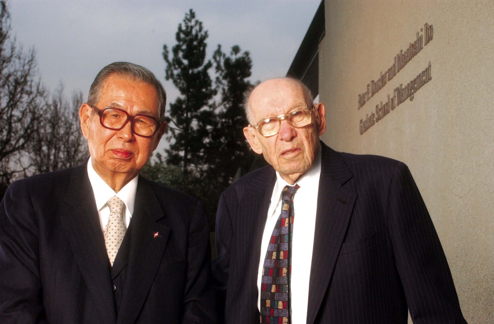 Richest People In Japan - Masatoshi Ito
