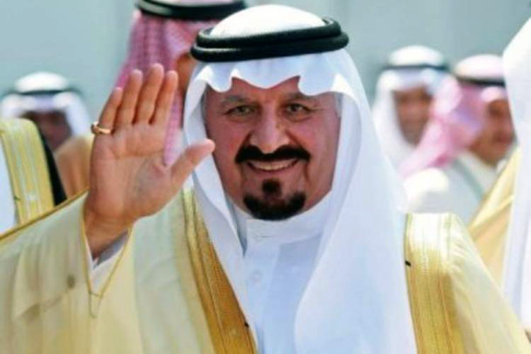 Richest People in Saudi Arabia 2016 - Alux.com