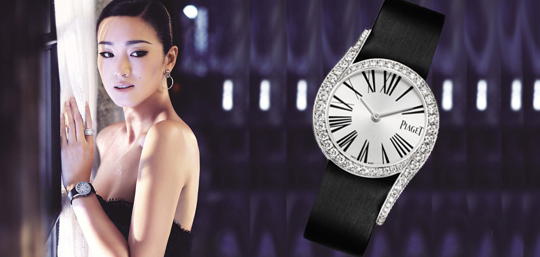 c95a2d60efe Accessorizing for New Year s Eve  Piaget Limelight Gala Collection -  Alux.com