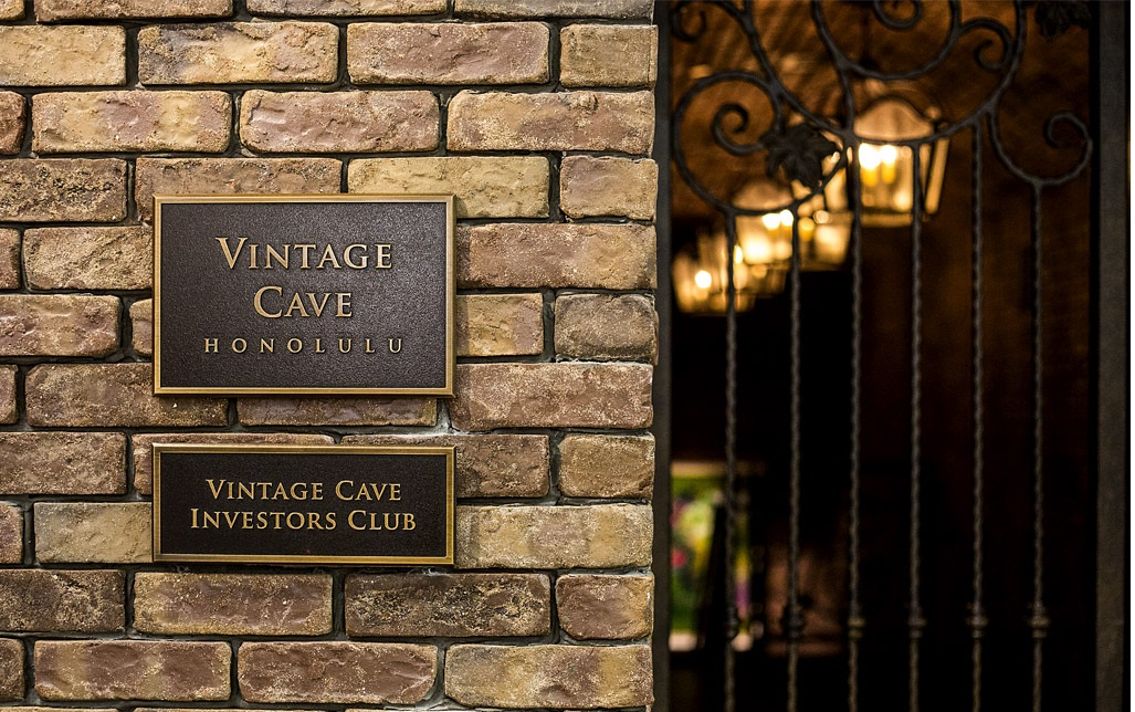 Welcome to Vintage Cave, the most luxurious restaurant in Honolulu; Vintage Cave entry gate