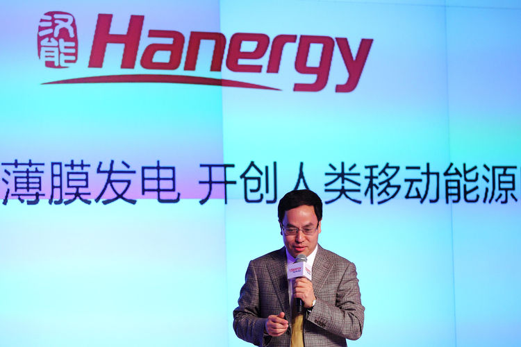 How a Chinese Businessman,Li Hejun, Lost Half of His Fortune in Half Hour! Li Hejun, chairman of Hanergy Holding Group, speaks at a launch event for Hanergy's new energy strategies in Beijing. Source: ChinaFotoPress via Getty Images