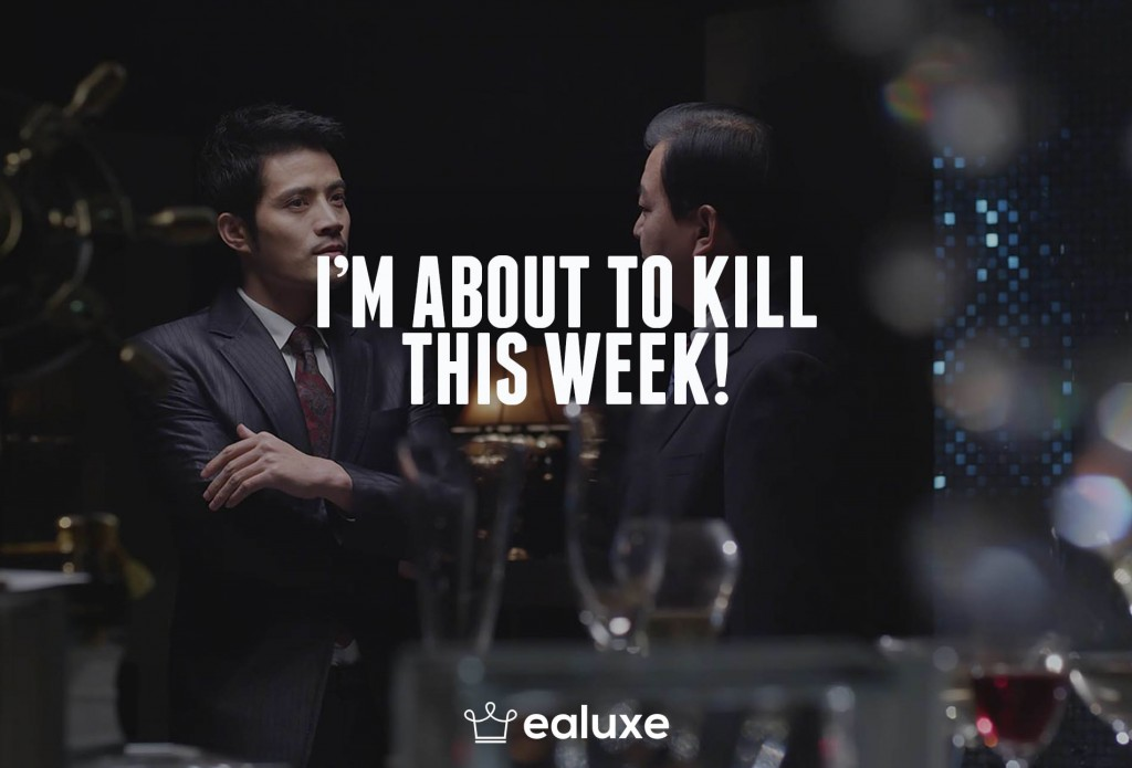 Ealuxe 100 quotes on motivation success overcoming obstacles and life get inspired (76) I'm about to kill this week!