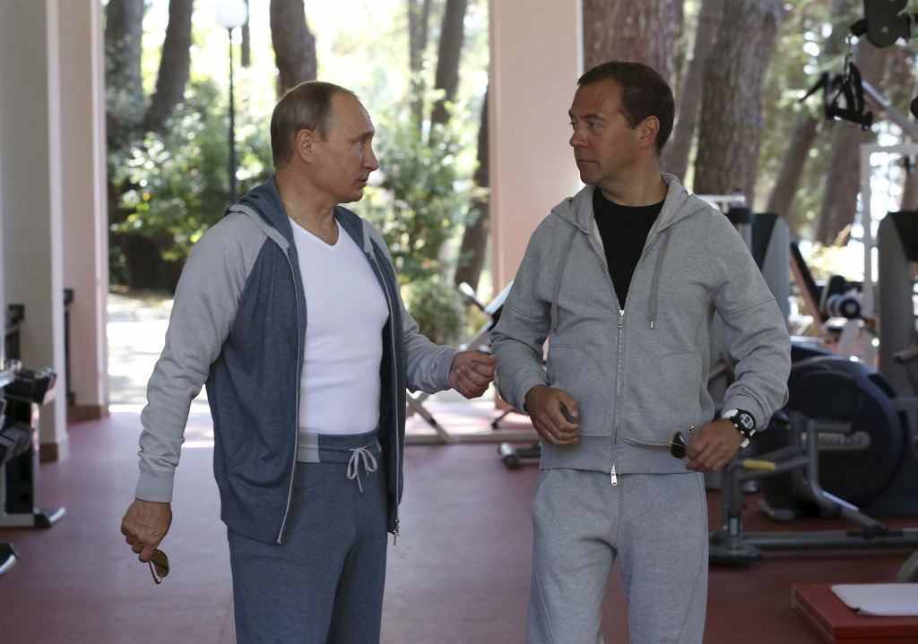 Vladimir Putin's Workout Clothes