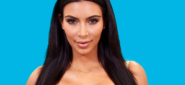 15 Things You Didn't Know About Kim Kardashian