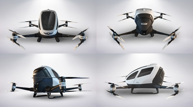 Most Expensive Drone in The World | The Ehang 184 concept