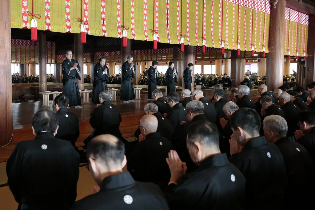 15 Most Powerful Religions in the World | 15. Tenrikyo (2 million adherents)