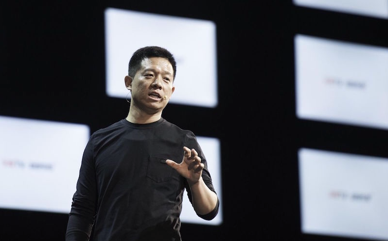 Billionaire Jia Yueting - Discussing his New Company