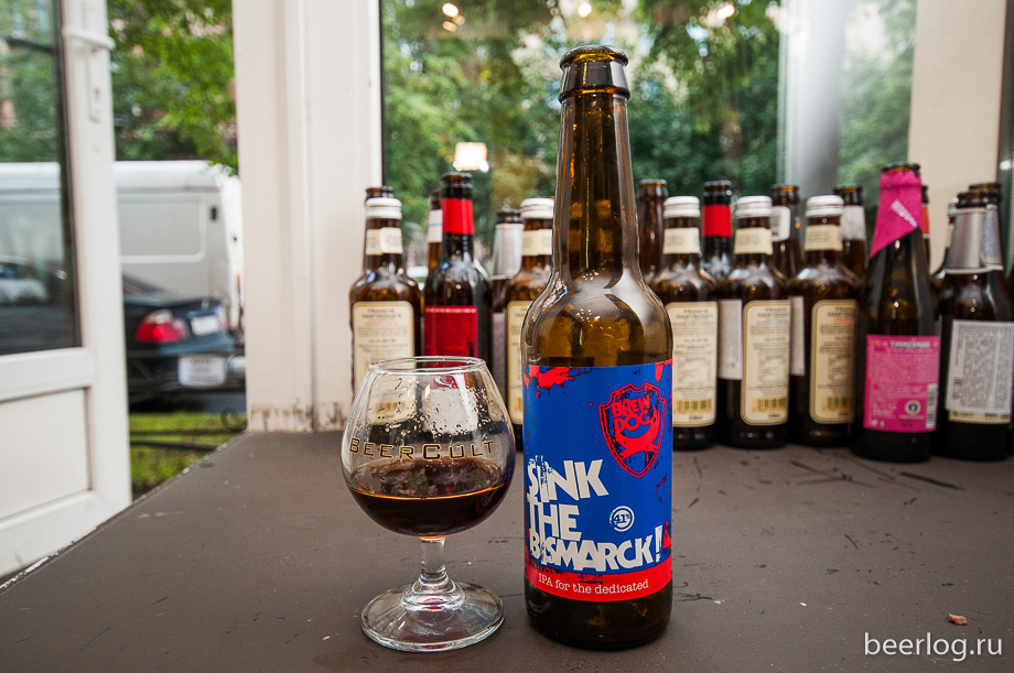 15 Most Expensive Beers in the World   #12. Sink the Bismarck! ($0.213 per ml)