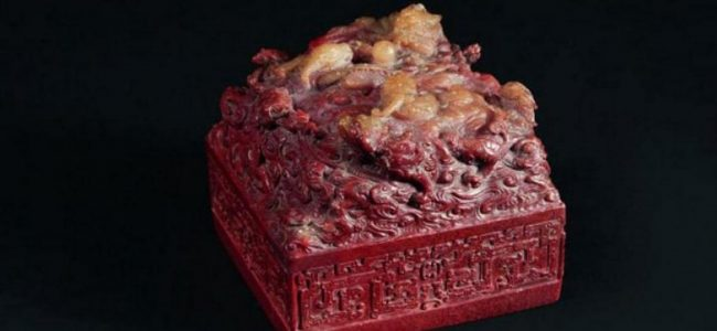 Someone Bought the Most Expensive Emperor's Imperial Seal for $22 Million