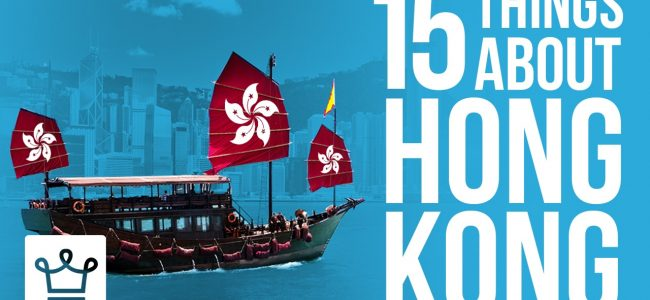 15 Things You Didn't Know About Hong Kong