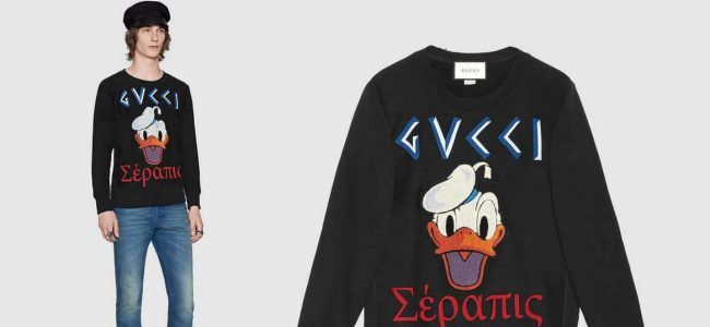 Gucci's Latest Muse for their new Collection is Donald Duck