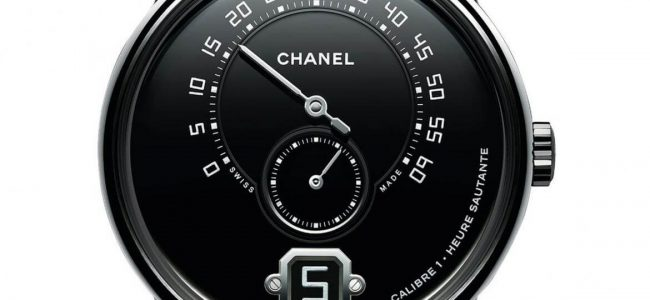 Limited-Edition Monsieur de Chanel Watch