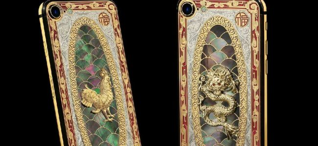 This Limited Edition Year of the Rooster iPhone 7 by Legend Costs around $3,000!