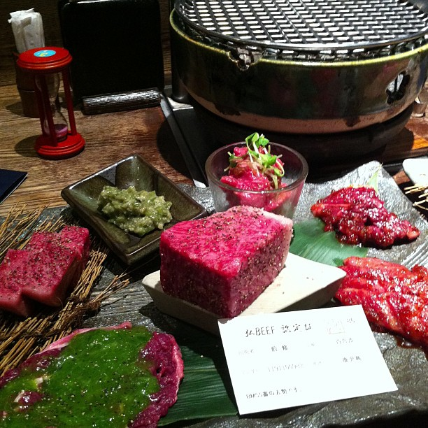 Wagyu; The Japanese Cow