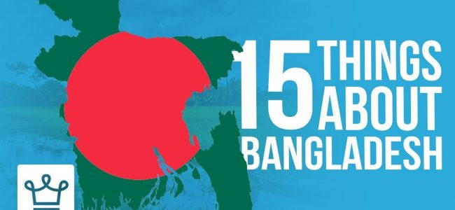 15 Things You Didn't Know About Bangladesh